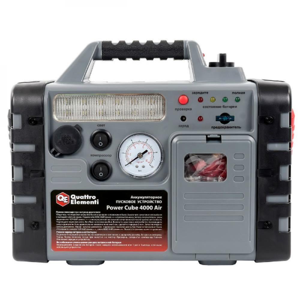Quattro Elementi Power Cube 4000 Air