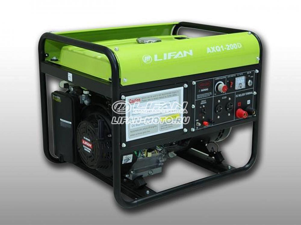 Lifan AXQ1-200A