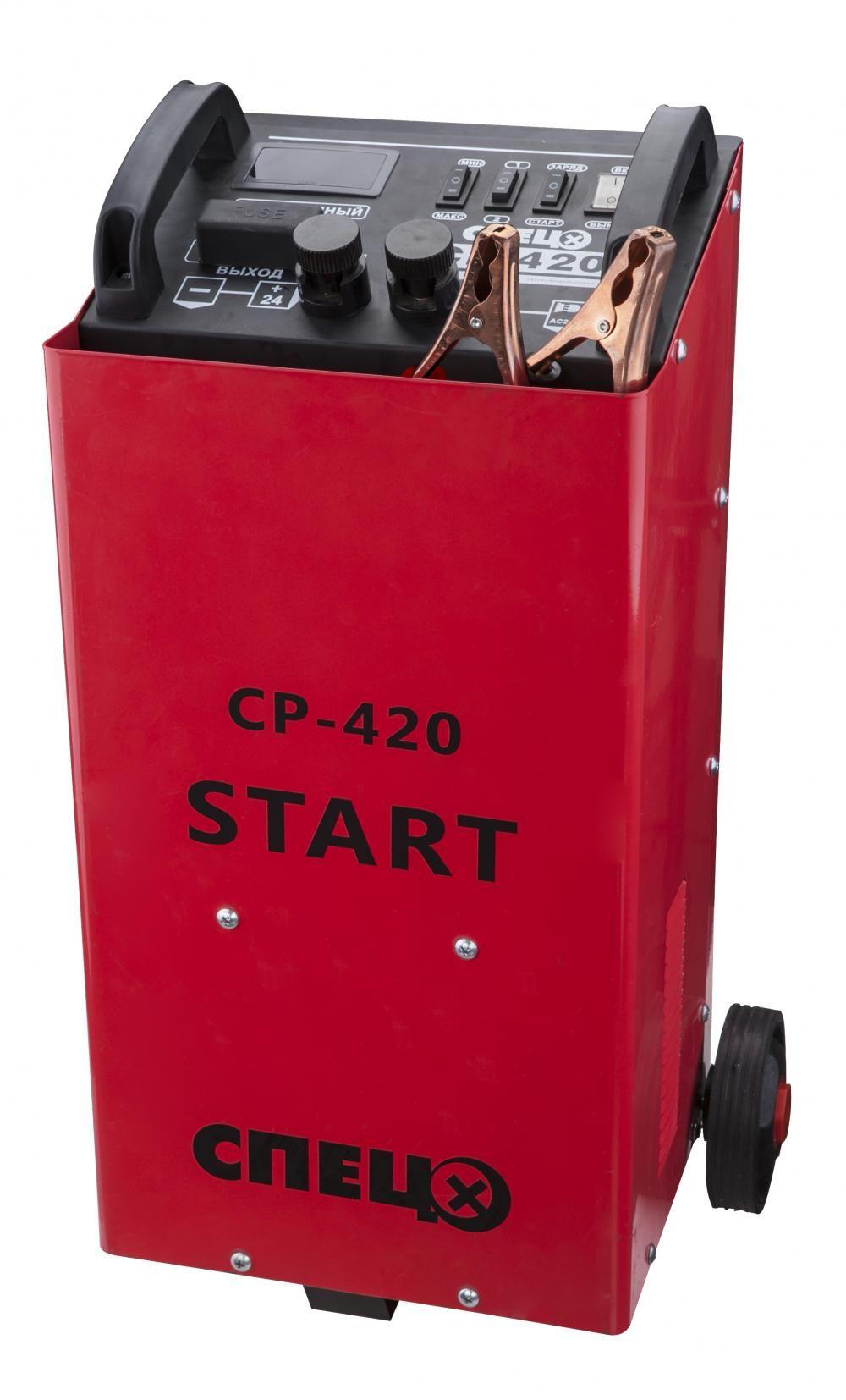 СПЕЦ CP420-S