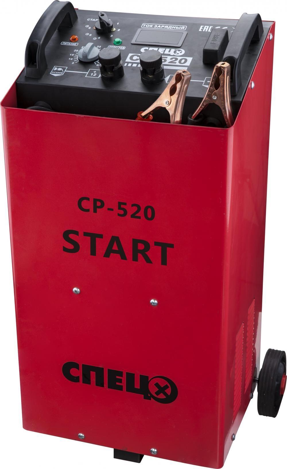 СПЕЦ CP520-S