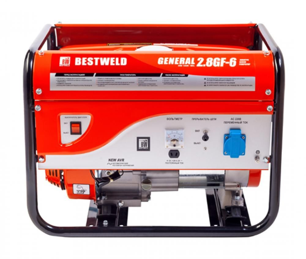 BestWeld General 2.8 GF-6
