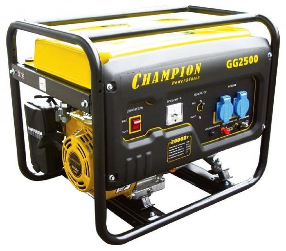 Champion GG2500