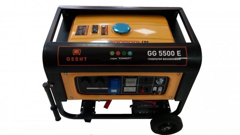 Gesht GG5500E