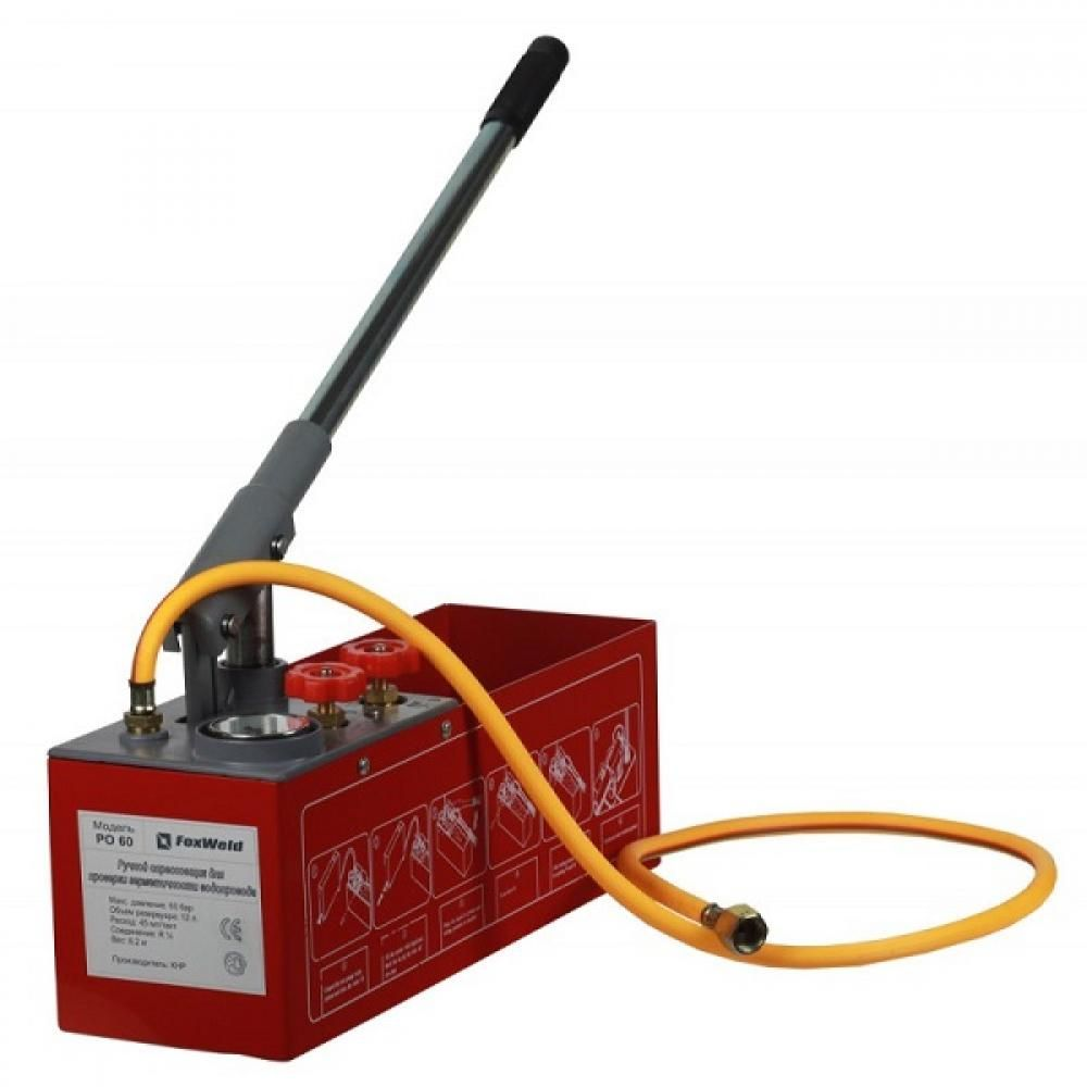 FoxWeld Ручной опрессовщик TP-50 / РО-60