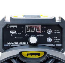 КЕДР MultiARC-2500-3