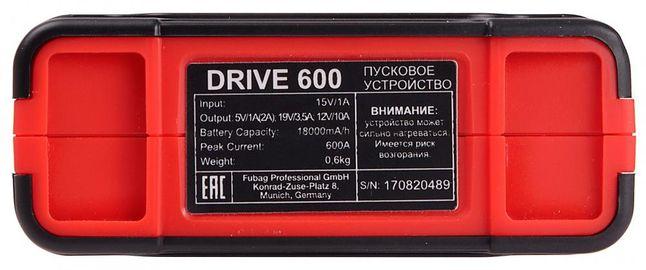 Fubag DRIVE 600
