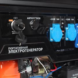 Patriot GP 7210AE