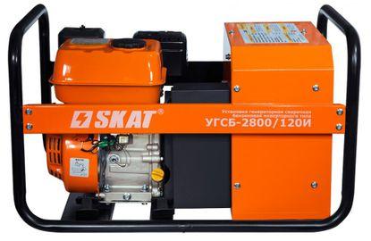 Skat УГСБ-2800/120И