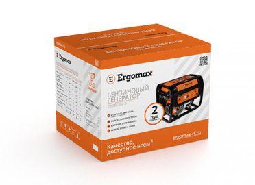 Ergomax GA 4800
