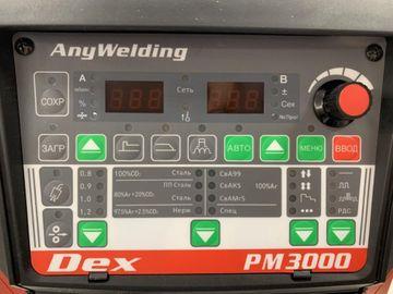 Megmeet DEX PM3000 (S)