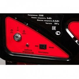 DDE DPG6501E