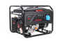 A-iPower LITE AP6500
