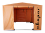 Сварог Палатка сварщика GZ925 2,5×2,5